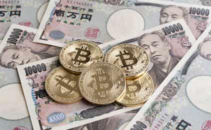 Policía japonesa recibe alertas de lavado de dinero con criptoactivos