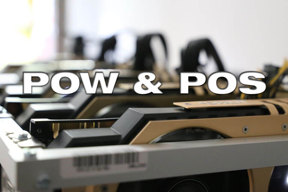 minería POW y POS