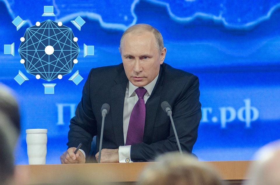 Putin y Blockchain