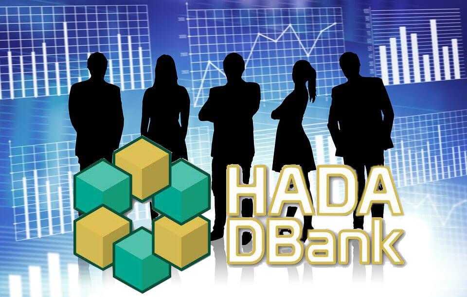 Hada Dbank