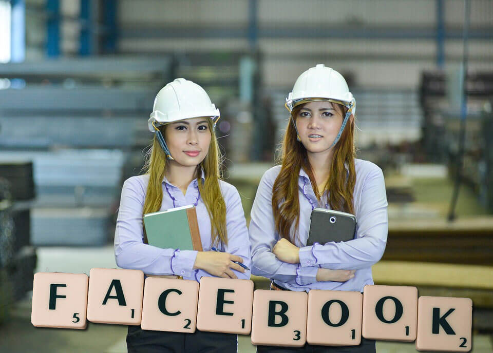 Ingenieria Facebook Blockchain