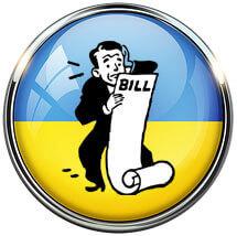 Ucrania criptomonedas