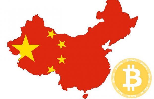 evaden la prohibicion de bitcoins china