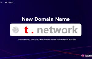 Tron nuevo dominio